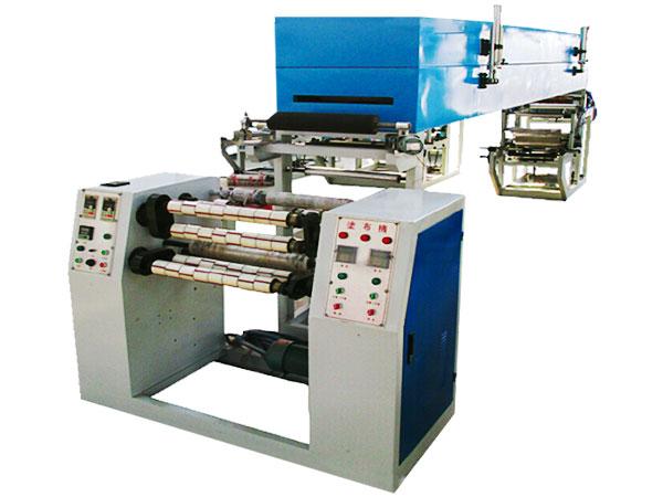 GL-500D tape making machine pakistan