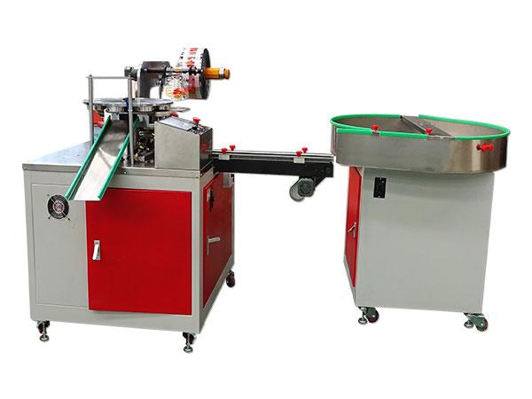 GL-50M pvc tape packing machine